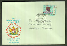 Hong Kong Stamps 1969 40c University on First Day Cover complete