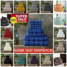 Towel Bale Set 100% Egyptian Cotton Super Soft Absorbent Hand Towels Bath Sheet