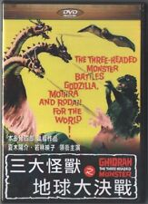 Ghidorah ,The Three Headed Monster (Japan 1964) TAIWAN DVD ENGLISH SUBS
