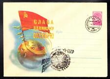 Space Exploration SPUTNIK 3 SATELLITE 1960 Russia Space Cover (A5687)