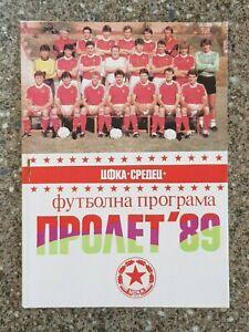 1989 - CSKA SOFIA v RODA JC PROGRAMME - CUP WINNERS CUP QTR FINAL - 88/89