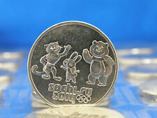 Rare 25 rubles Russian UNC Sochi 2014 Olympic Mascots Coin, Ships from USA