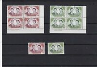 japan 1959 imperial wedding  mint never hinged stamps blocks ref r12700