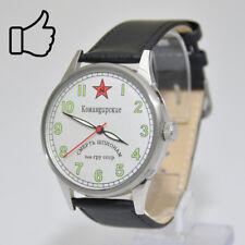 RAKETA Komandirskie 17 russische Armbanduhr PILOT Wasserfest Uhr made in USSR