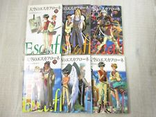 ESCAFLOWNE Vision of Tenku no Film Book Complete Set 1-6 Art Book Fanbook KD*