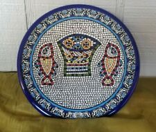 Decorative Mosaic Plate Bible Christian Bread and Fish