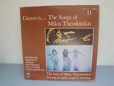33 Tours - Mikis Theodorakis - Chansons