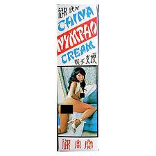 China Nympho Cream .5oz - Female Sexual Enhancer Libido Enhancement