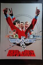 Escape To Victory Japanese Movie Program Pamphlet 1981