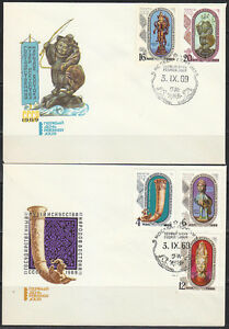 Russia 1969 set of 2 FDC covers Monuments of East Culture,history,heritage.