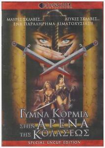 The Arena [DVD] [1974] [Import] [Uk Region]