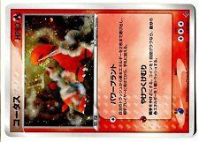 POKEMON JAPONAISE HOLO N° 010/054 TORKOAL