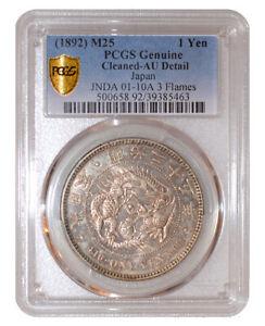PCGS AU 1892 Japan silver 1 Yen
