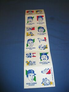 1986 Topps Baseball rub off pictures (tattoos) sheet #9 of 24