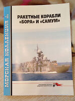 MKL-201604 Naval Collection 4/2016: Bora and Samum Russian Corvettes
