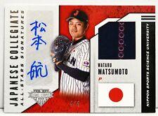 2019 USA Stars and Stripes All Stars Signatures Wataru Matsumoto 4/4 Japan Auto