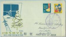 86250 - KOREA - POSTAL HISTORY -  FDC COVER  to Argentina 1958  Christmas