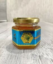 Honey flower Bashkir 100% natural 150 grams