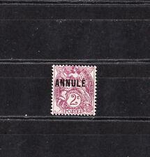 timbre France  type Blanc  2c brun-lilas  surchargé Annulé  NUM: 108-CI 1  *