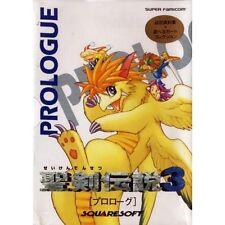 Seiken Densetsu 3 Prologue book legend of mana art illust guide card snes