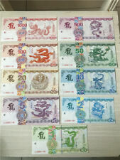 Full set of China Dragon Edition Banknotes /Paper Money/ Currency/ UNC (9 Pcs)