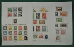 BOLIVIA STAMPS GOOD SELECTION ON 9 PAGES  (K87)