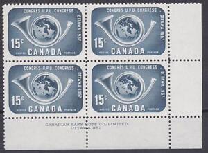 Canada 1957 #PB372 LR plate 1- UPU Congress MNH VF