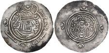 Abbasid Caliphate Drachm, Zaranj Mint, AH 136-193 al-Mansur Very Rare !