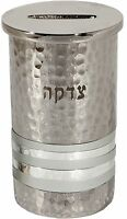 Jewish Charity Tzedakah Box Nickel Hammer Work & Tones of Silver Rings - Emanuel