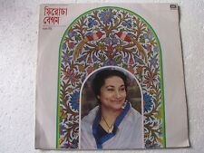 Bengali Songs Feroza Begum ECSD 41520 Bengali LP Record India NM-1439