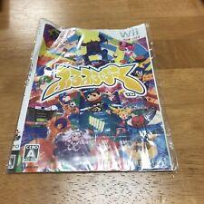 Furu Furu Park Japanese Version Nintendo Wii Brand New In Package US Seller