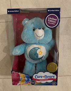 Care Bears - Bedtime Bear Limited Edition 2000 DELUXE PLUSH TOY *NEW* RARE!