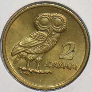 Greece 1973 2 Drachami Owl animal 195760 combine shipping