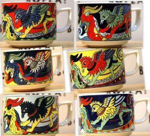 BASILISK BOPLA Porzellan Kaffeetasse Teetasse 0,19l stapelbar Serie Fantasia NEU