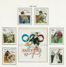 Lao: 1990; Set Olympics Barcelona + Souvenir Sheet, MNH EBPP038