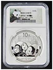 MPGS MS69 2013 China Panda 1oz .999 Silver Coin (UNC)
