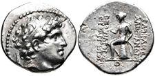 Alexander I Balas. AR Drachm Antioch on the Orontes mint.