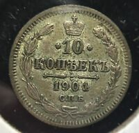 1901 CNB O3 RUSSIA 10 KOPEKS