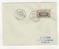 Maroc 1 timbre sur lettre FDC 1959 tampon Casablanca /L498