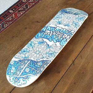 ADD FUEL (Diogo Machado) - Pattern Overkill - Skateboard Deck - Signed - 2020