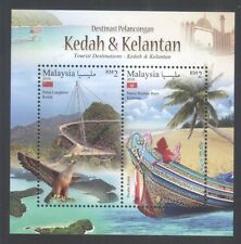 MALAYSIA 2016 TOURIST DESTINATIONS (KEDAH & KELANTAN) SOUVENIR SHEET OF 2 STAMP