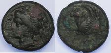 Sicily, Syracuse Timoleon AE17 344-317 BC Persephone/Pegasos forepart ++details!