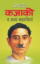 Kajaki by Munshi Premchand (2016, Paperback)