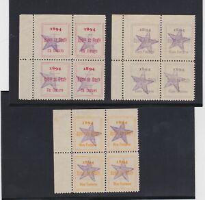 Guatemala earthquake stamp 1894 - Mint Blocks of 4 - Set of 3