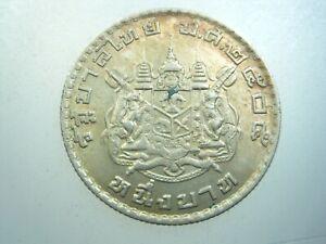 Thailand 1 Baht BE2505 1962 King Rama IX Sharp  064# Money Coin