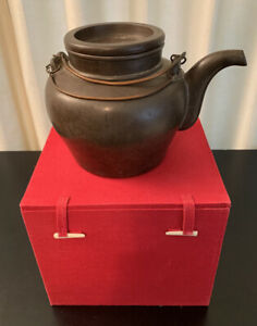 Antique Ceramic Chinese Teapot In It's Own Red Silk Cushioned Box