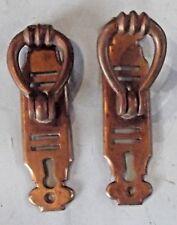 Ancienne paire de poignée ornement de tiroir meuble en laiton