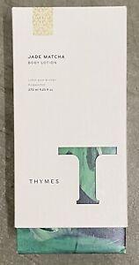 Thymes Jade Matcha Body Lotion New 12.25 Oz