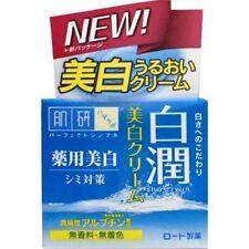 Hada labo Shirojyun Medical whitening cream 50g Rohto Japan
