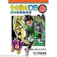 Doujinshi Dragon Ball Shin AF DBAF DB AFTER vol.5 (Youngjiji Naoyuki) A5 72pages